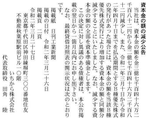 さん ロボ iwara 子
