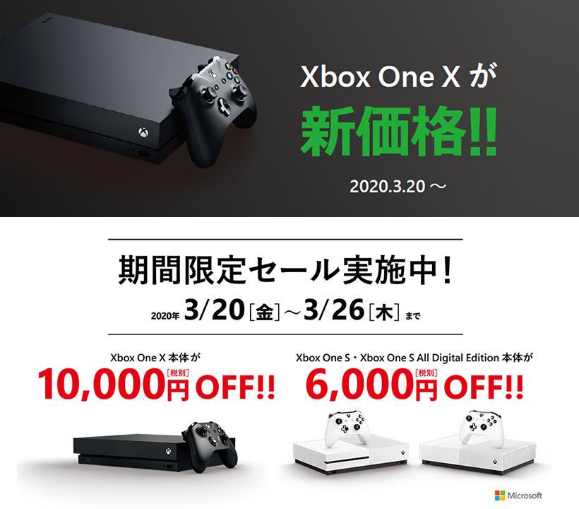 1 26 - 【現実】日本人である以上、新型xboxを買うという選択肢はない【性能】