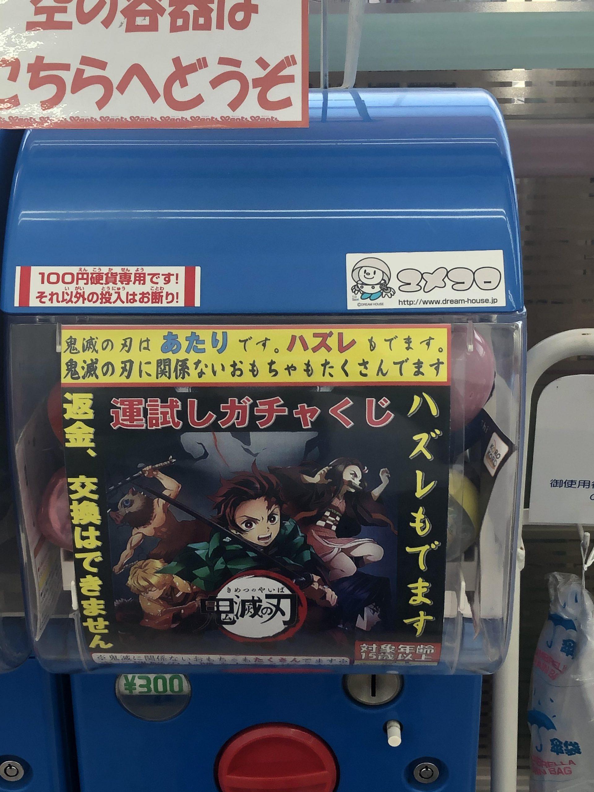 2 13 scaled - 鬼滅の刃つまらなさすぎワロタァァ!!!!