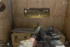 2 17 300x200 - なぜ世界中のゲーマーで日本人「だけ」がFPS(一人称)視点を嫌うんだ? まったく理由が解らない。