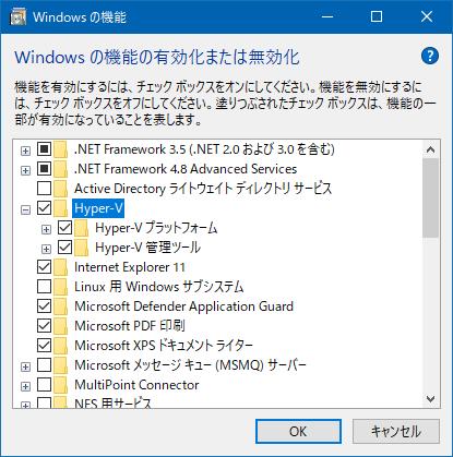 2020 02 16 16 11 56 l - MS「Windows10X搭載WinタブはiPad並にタッチフレンドリーでレガシーアプリも対応、スマホもどきiPad泥タブの時代は終わった」