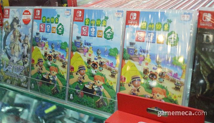 3 18 - 【朗報】韓国で「どうぶつの森」を求めて大行列 販売数70個に3000人以上が並んでしまう