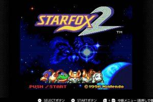 3 9 300x200 - switchでスターフォックス新作出してくれい!!!!!!!!!!!!!!!!!!!