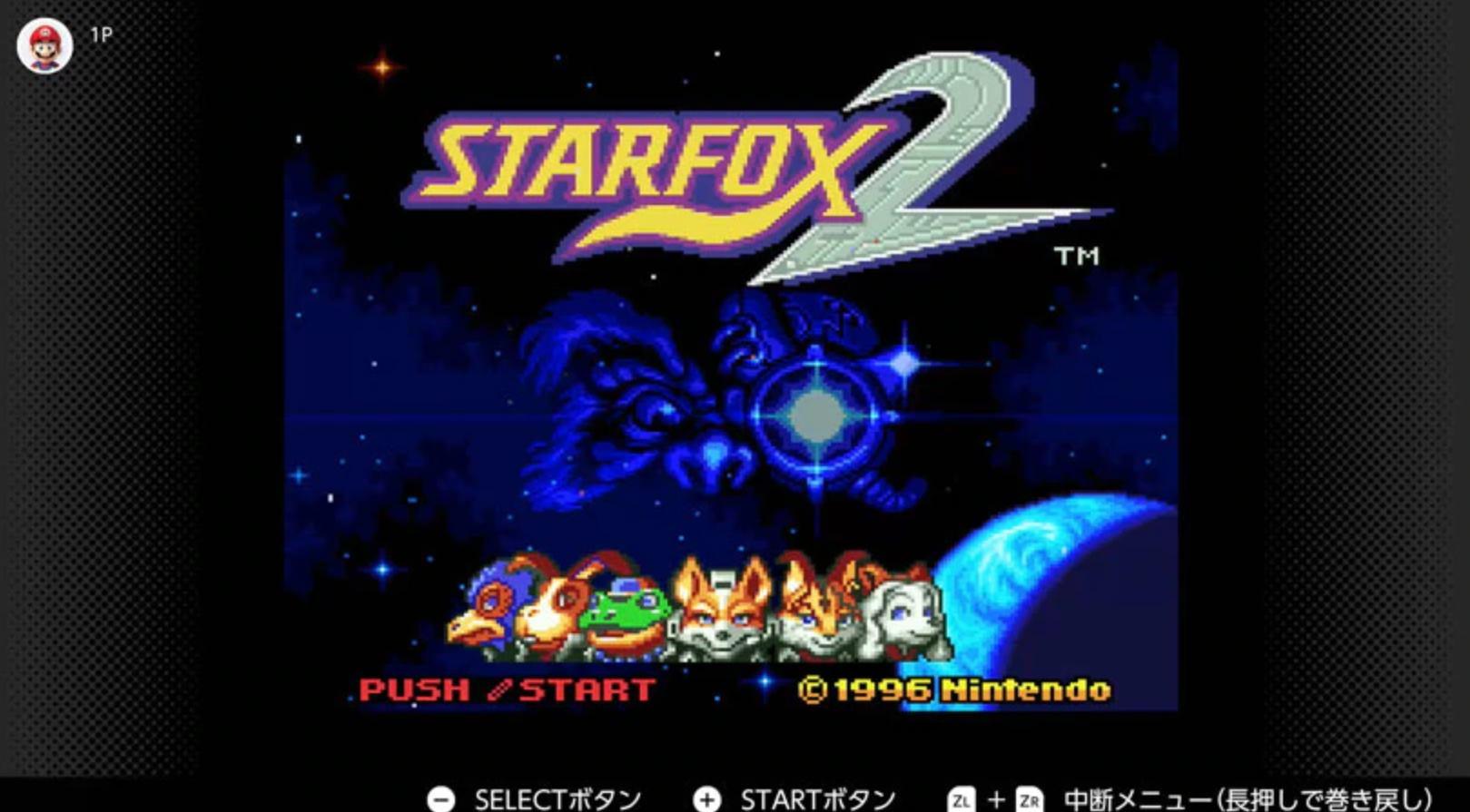 3 9 - switchでスターフォックス新作出してくれい!!!!!!!!!!!!!!!!!!!