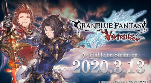 5 - グラブルVS、Steam版3月14日配信決定