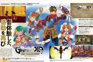 5e6874cb7ec2d 300x200 - 『グランディア HDコレクション』名作RPGが3月25日にニンテンドースイッチで復活!