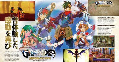 5e6874cb7ec2d 384x200 - 『グランディア HDコレクション』名作RPGが3月25日にニンテンドースイッチで復活!
