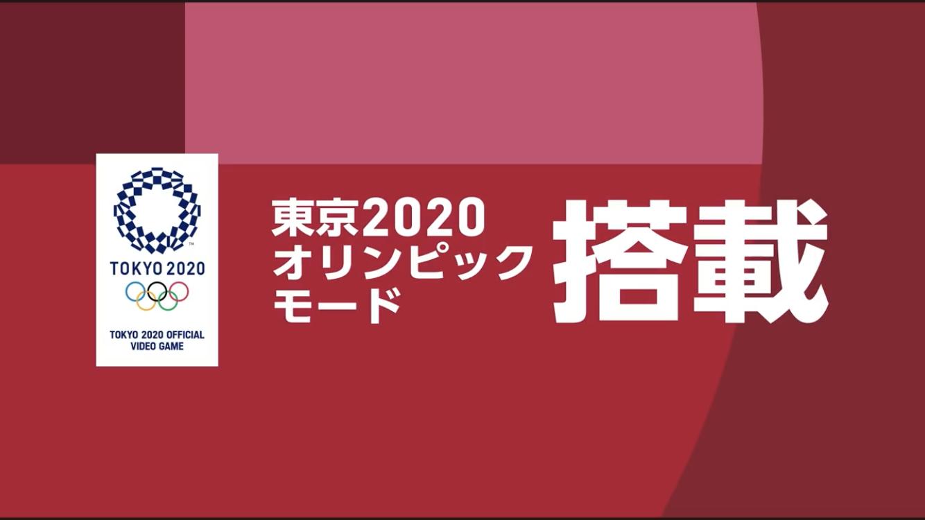 7 1 - 【朗報】パワプロ2020、Switchで発売決定キタ━━━(゚∀゚)━━━ !!!!! 五輪モードもあるらしいぞ!