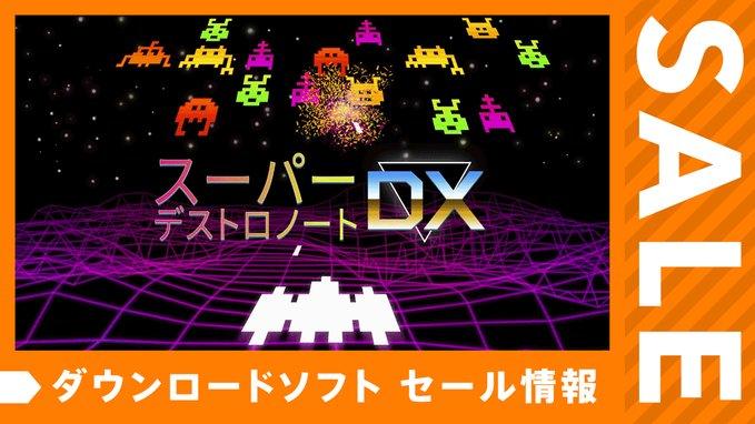 8 3 - 「任天堂」とかいう、かつては世界で覇権を握っていたメーカー