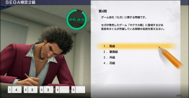 ERdpZ1rU0AAGF7O 384x200 - 名越「龍7は40万本達成まだまだいける、新規が多い、DL版が滅茶苦茶売れてる」