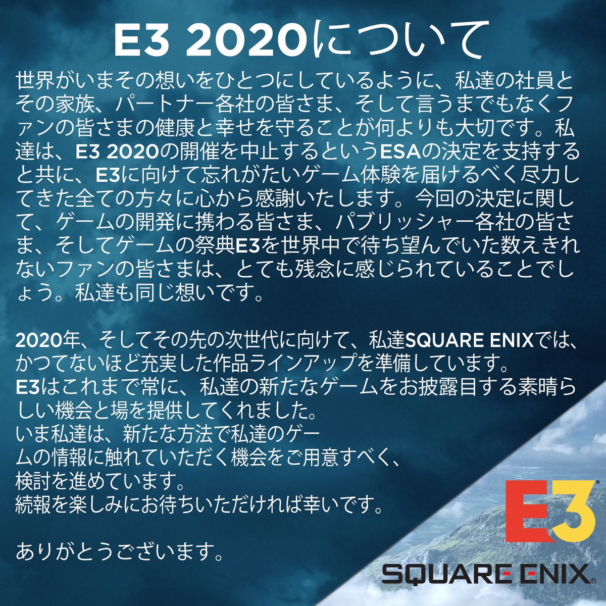 ES78xuSUcAAF2OY - スクエニ「2020年、その先の次世代に向けてかつてないほど充実したラインアップを準備している」