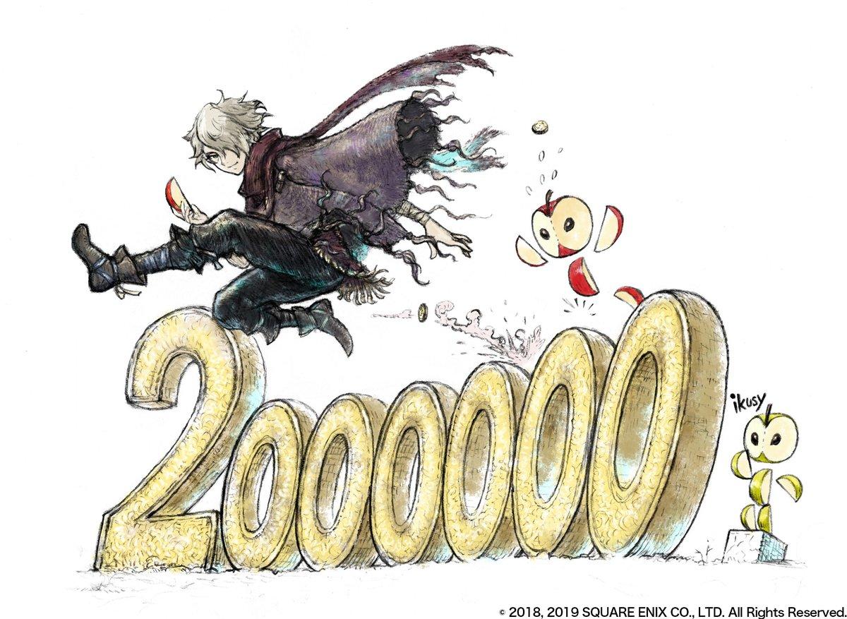 ETcJ bJUEAEusNg - 【大台】『オクトパストラベラー』が200万本突破!初の半額セールを開催!