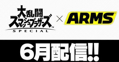EUCoteCU4AAuSnp 384x200 - 『スマブラSP』追加ファイター第6弾は『ARMS』より参戦!配信は6月