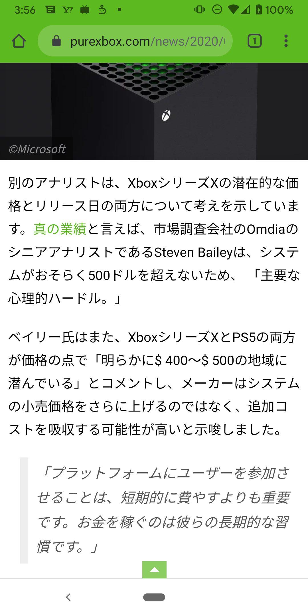 Q9KAaKA - 【朗報】PS5とXboxシリーズXの市場価格は400~500$になる