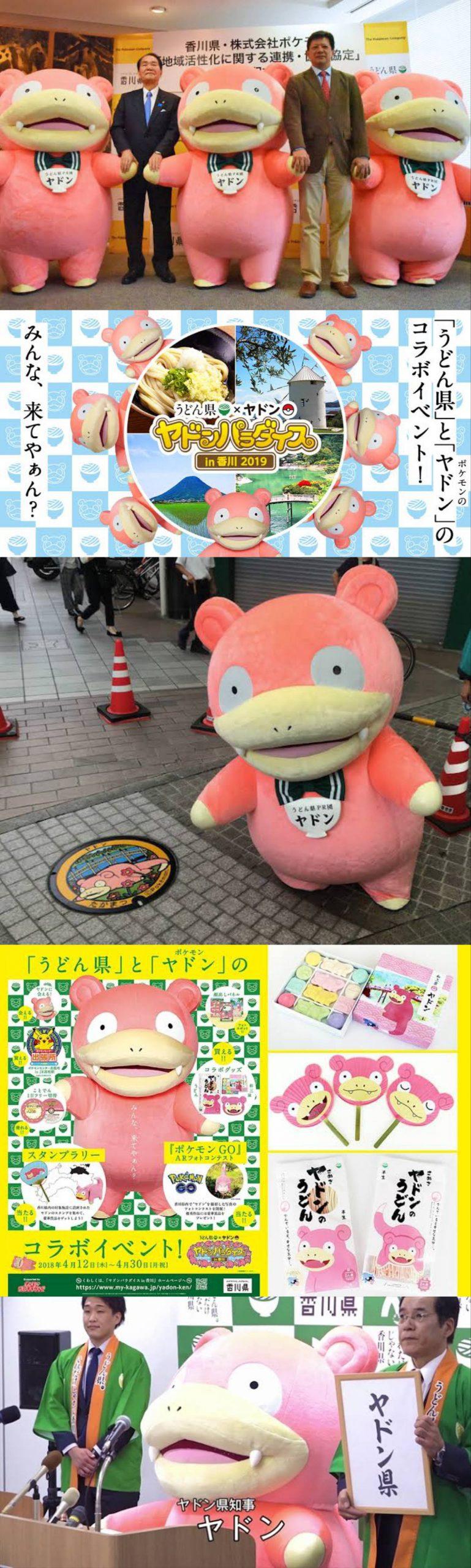 YsaBbfA scaled - 香川県ゲーム規制条例、県民の9割が賛成!お前らはただのノイジーマイノリティw