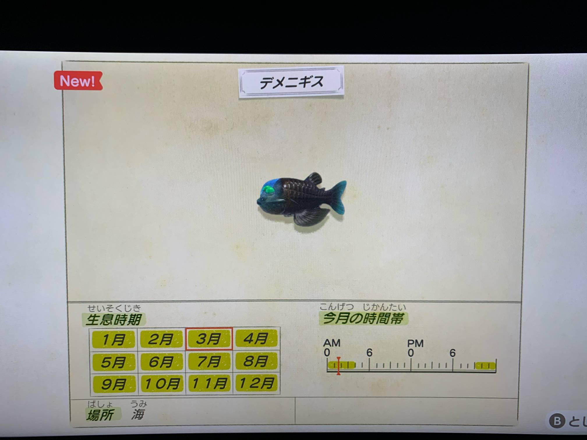 Z9BxTby - 【朗報】どうぶつの森、ゲーム史上最高の初週売上を記録  3