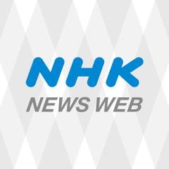 lN0cZaZu - ゲームオタクが香川県のHPにサイバー攻撃。やはりゲームは危険。規制すべき。