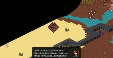 pSn6uK2 384x200 - フリーゲーム史上最高傑作のゲーム