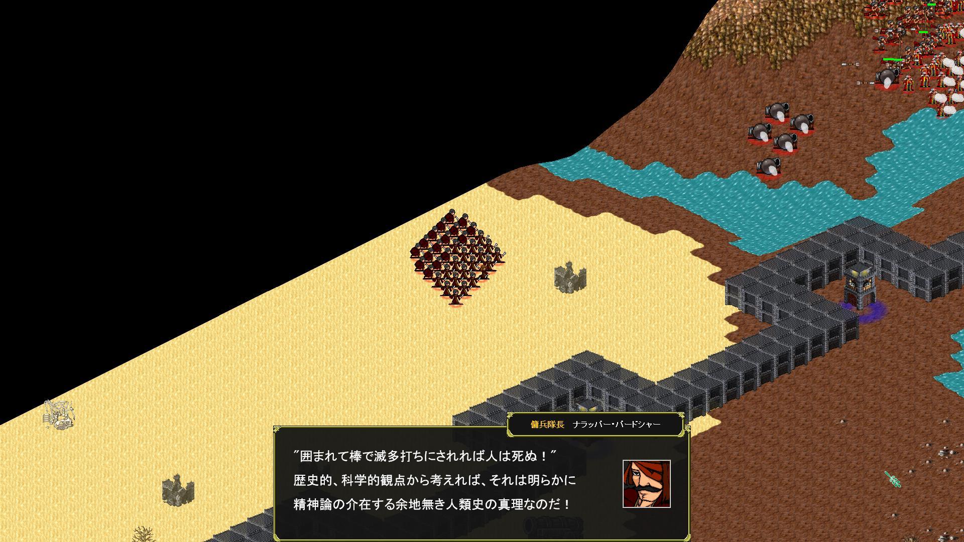 pSn6uK2 - フリーゲーム史上最高傑作のゲーム
