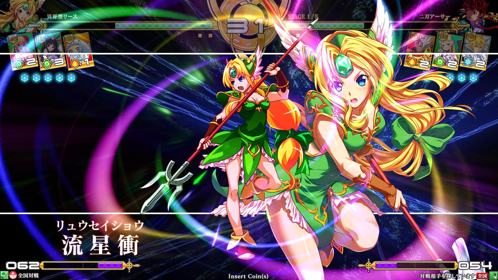 3 聖 剣 リメイク mod 伝説