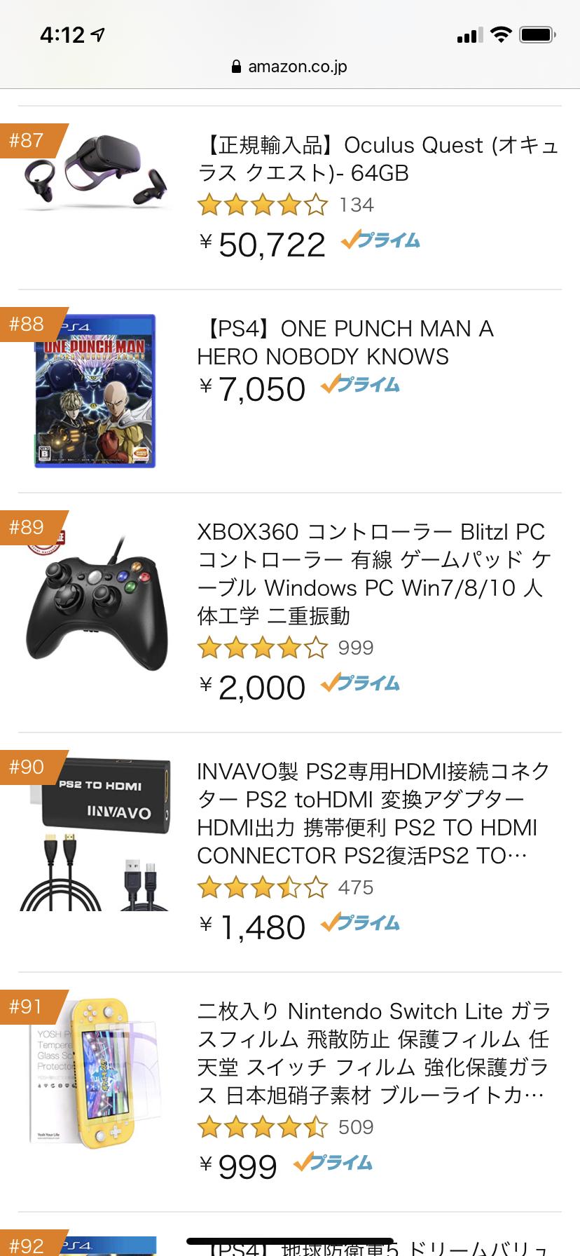 xCfbgLg 1 - 【悲報】PS4「ワンパンマン」、発売日なのにアマラン88位(在庫あり)!!なぜ核爆死したのか?