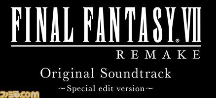 y 5e72fcf70eeef - FF7Rのサントラ、なんと7枚組でFF史上最多曲数収録に!