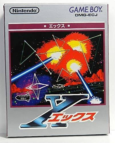 0M8bxQ5 - 【速報】ゲームボーイ本日発売 12,500円(税込)