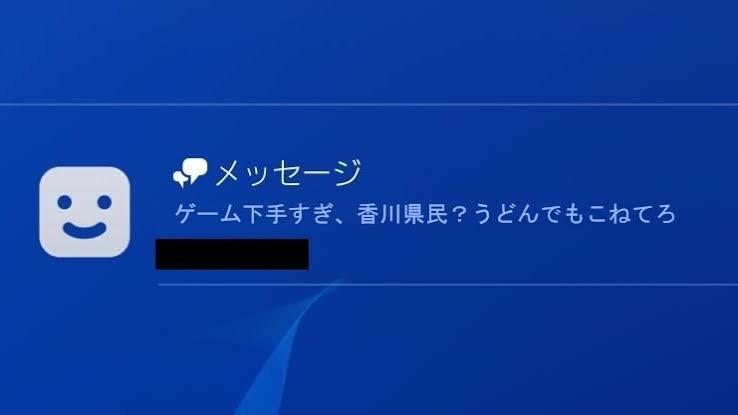 0esgMRd - 【悲報】香川県さん、ゲーム規制条例で自演してた事がバレてしまい証拠隠滅し始める