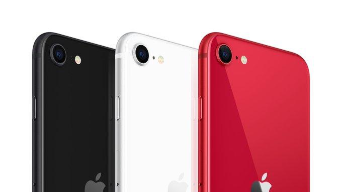 1 21 - 「iPhone SE」発表 Switch完全終了へ