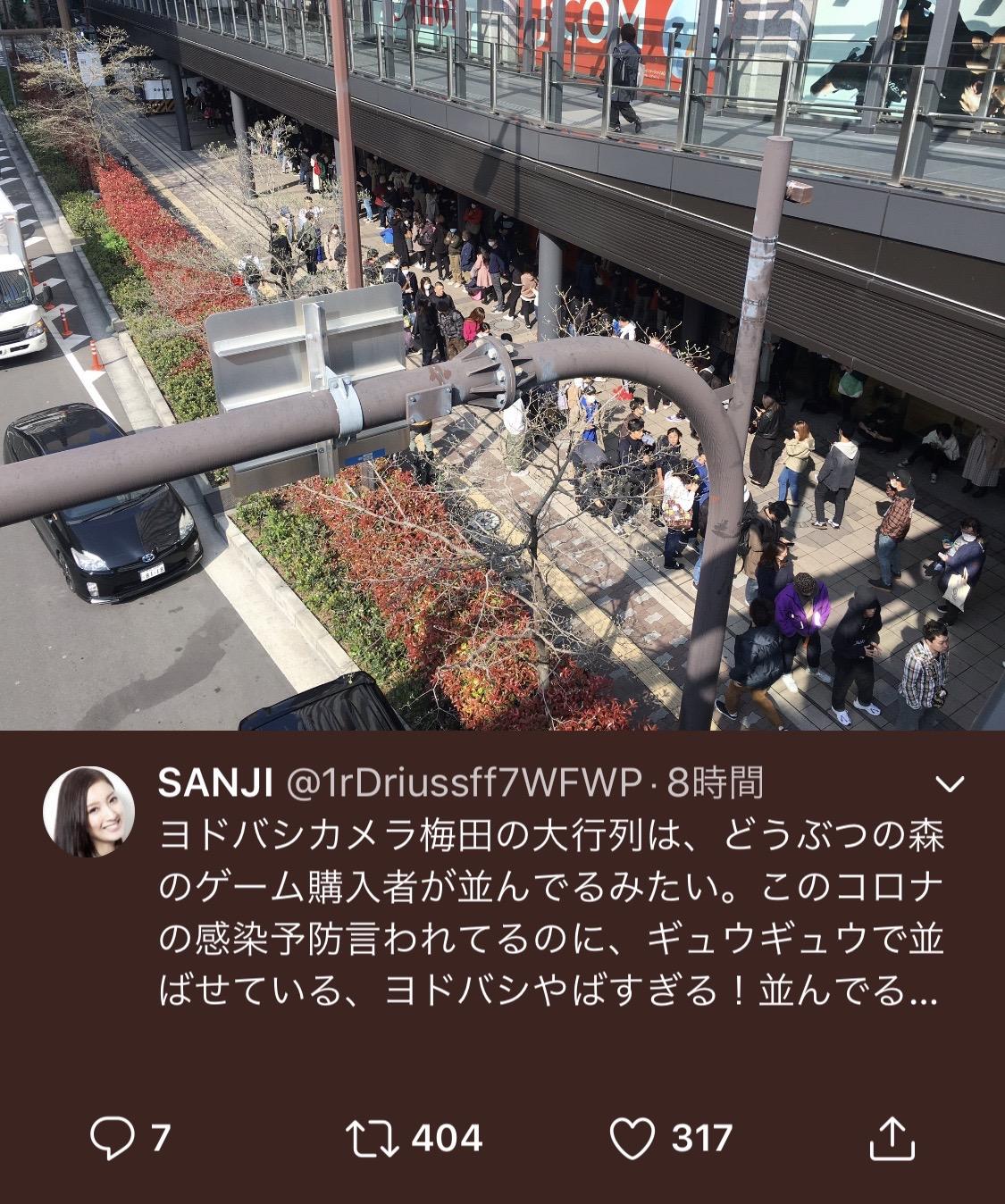 3 6 - 【任天悲報】任天堂さん、任天堂Switch再出荷でとんでもない任天堂行列を作らせてしまう【任天】