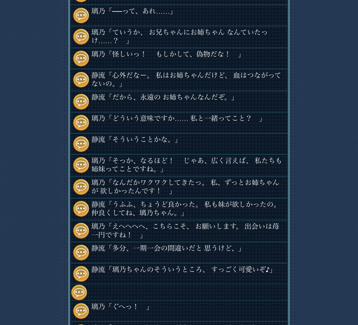 3T4Skpe - プリコネのユニちゃん(現実のすがた)「あはは、うそうそかわいい。わろたわろた。」