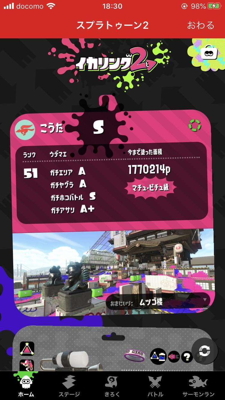 51WLJyA - 【朗報】My Nintendoアプリのゲリラ配信開始 超便利な模様