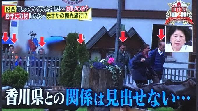 6M2kBlA - 【悲報】香川県さん、ゲーム規制条例で自演してた事がバレてしまい証拠隠滅し始める