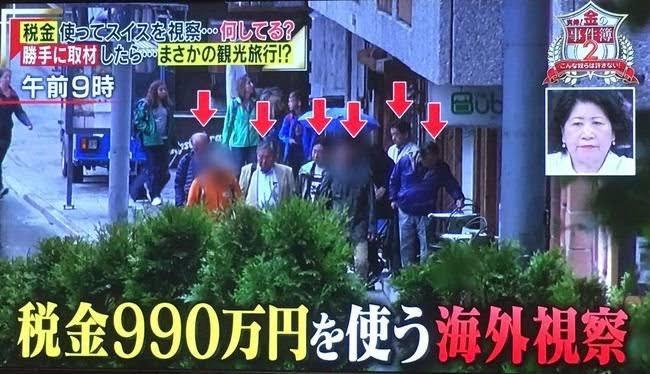 CDWv2UE - 【悲報】香川県さん、ゲーム規制条例で自演してた事がバレてしまい証拠隠滅し始める