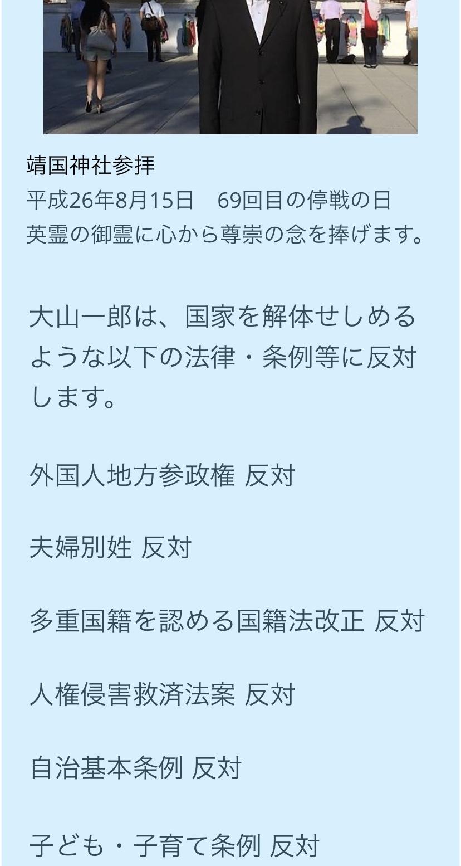 FcDJwCk - 【悲報】香川県さん、ゲーム規制条例で自演してた事がバレてしまい証拠隠滅し始める