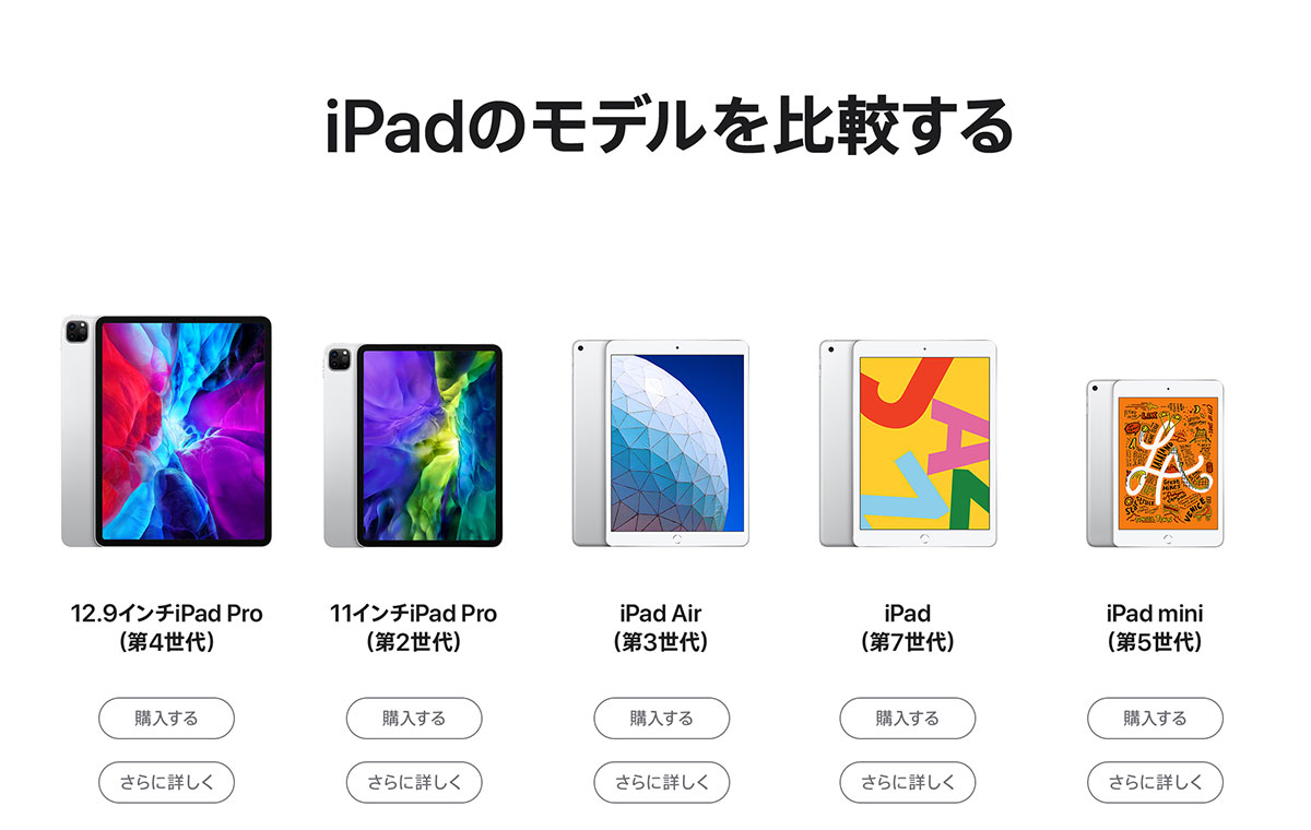 HpR8NAK - 「iPhone SE」発表 Switch完全終了へ