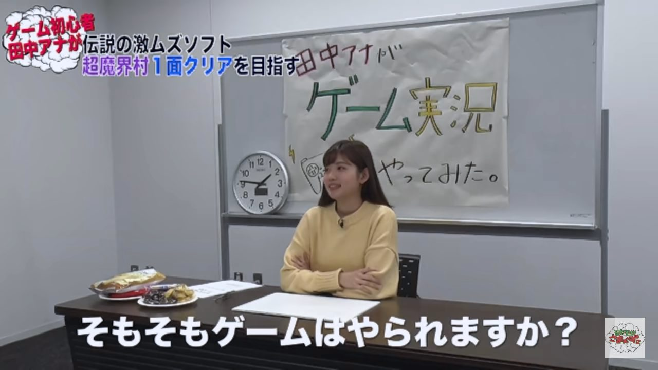 I72aISb - 渋谷の女子高生87%「ゲームボーイのカエルの為に鐘は鳴るをやったことがない」
