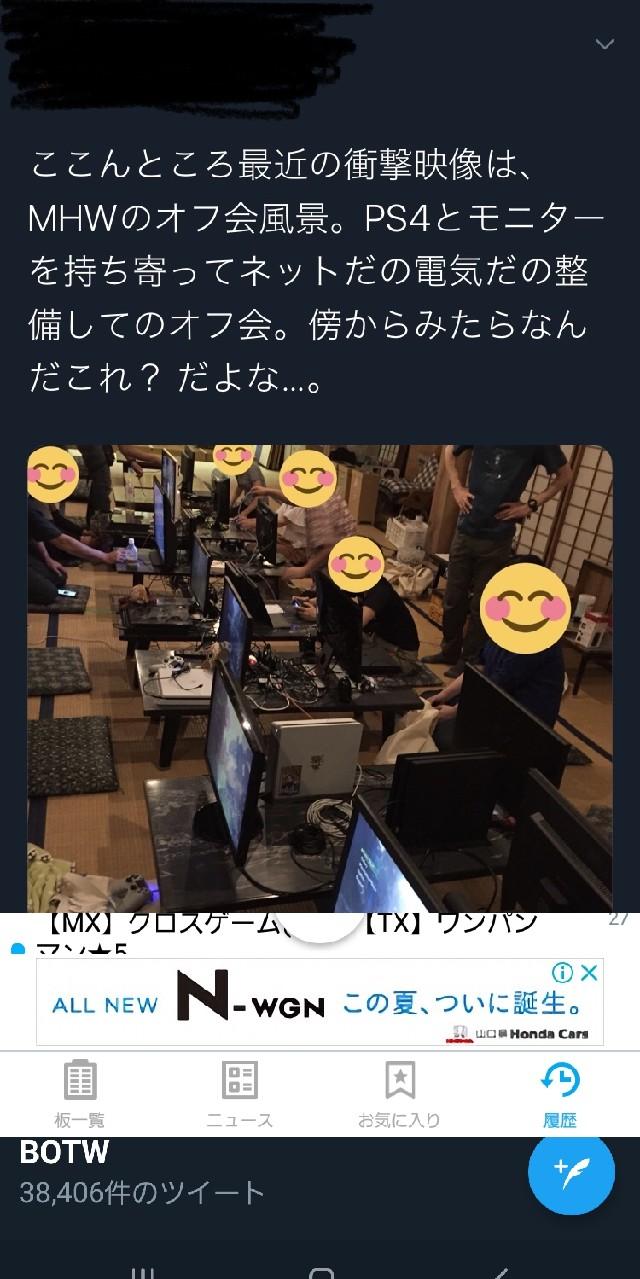 I7BkWnI - 【朗報】PS4『機動戦士ガンダム EXTREME VS. マキシブーストON』、ローカルマルチプレイを実装!
