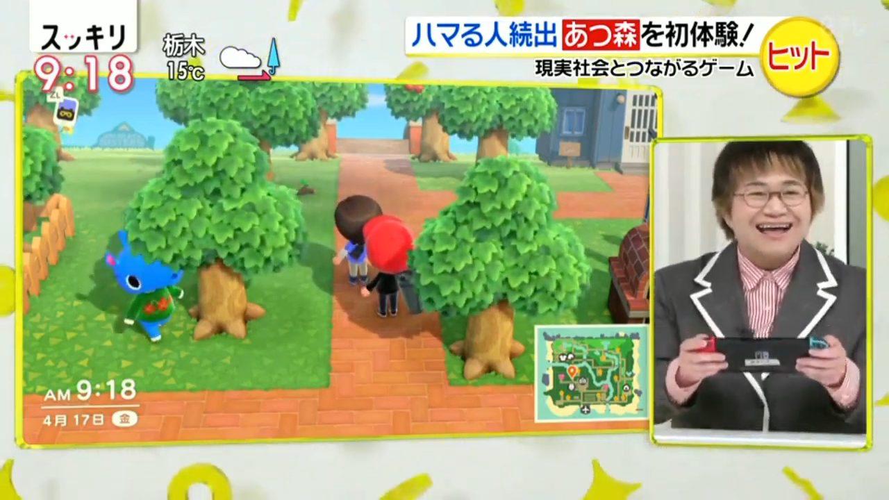JivFldU - 加藤浩次、どうぶつの森を死ぬほどつまんなそうにプレイ→生放送中に切断
