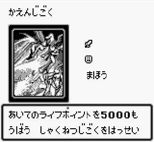KZLk6Xe - 【速報】ゲームボーイ本日発売 12,500円(税込)