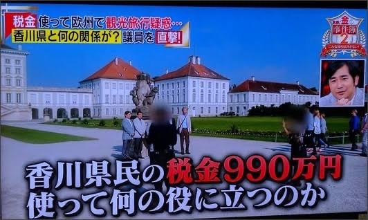 Maroihp - 【悲報】香川県さん、ゲーム規制条例で自演してた事がバレてしまい証拠隠滅し始める