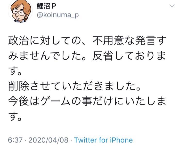 日本クラウンツイッター
