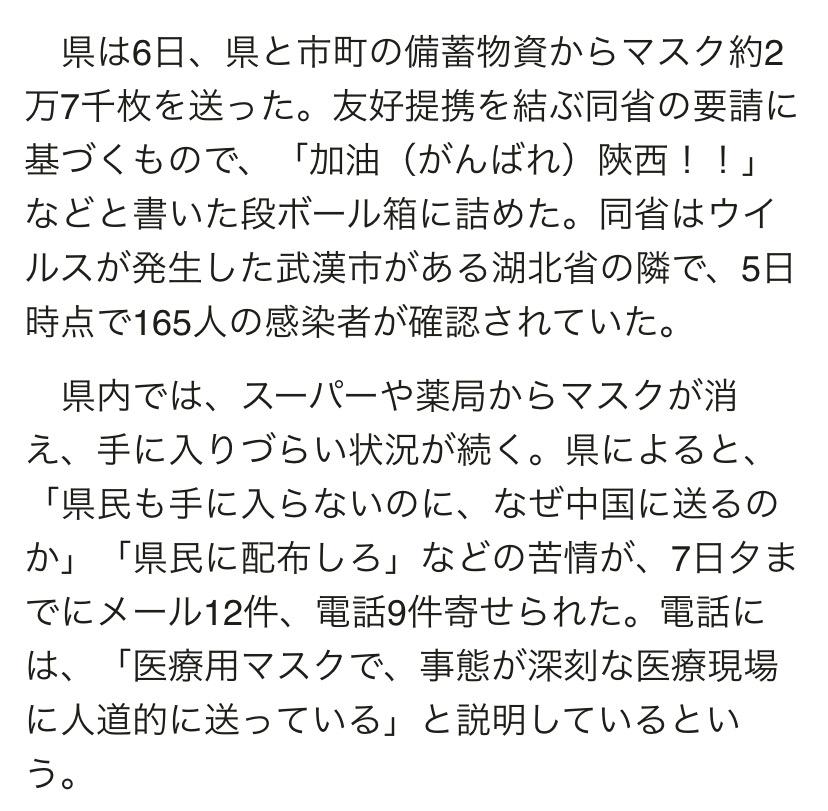 UiUFm6J - 【悲報】香川県さん、ゲーム規制条例で自演してた事がバレてしまい証拠隠滅し始める