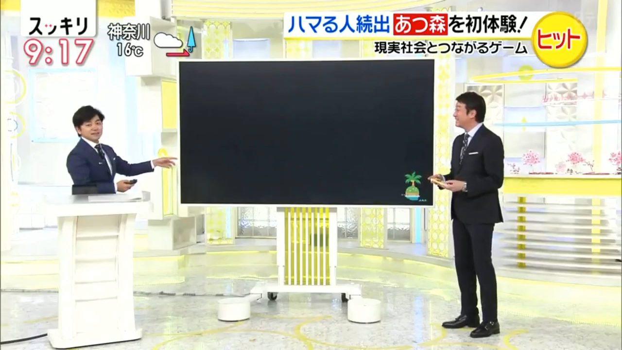 WMegaxv - 加藤浩次、どうぶつの森を死ぬほどつまんなそうにプレイ→生放送中に切断