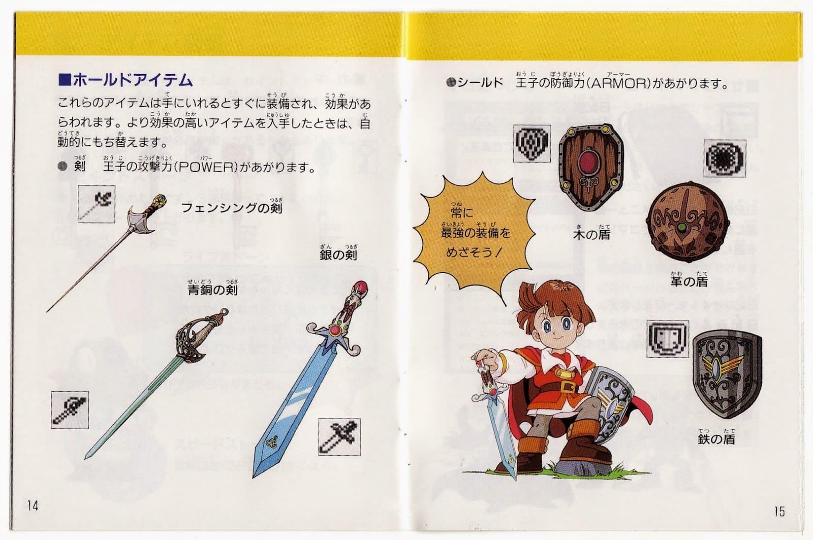XnniQPW - 渋谷の女子高生87%「ゲームボーイのカエルの為に鐘は鳴るをやったことがない」