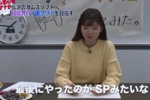 Z3iIE6a 300x200 - 渋谷の女子高生87%「ゲームボーイのカエルの為に鐘は鳴るをやったことがない」