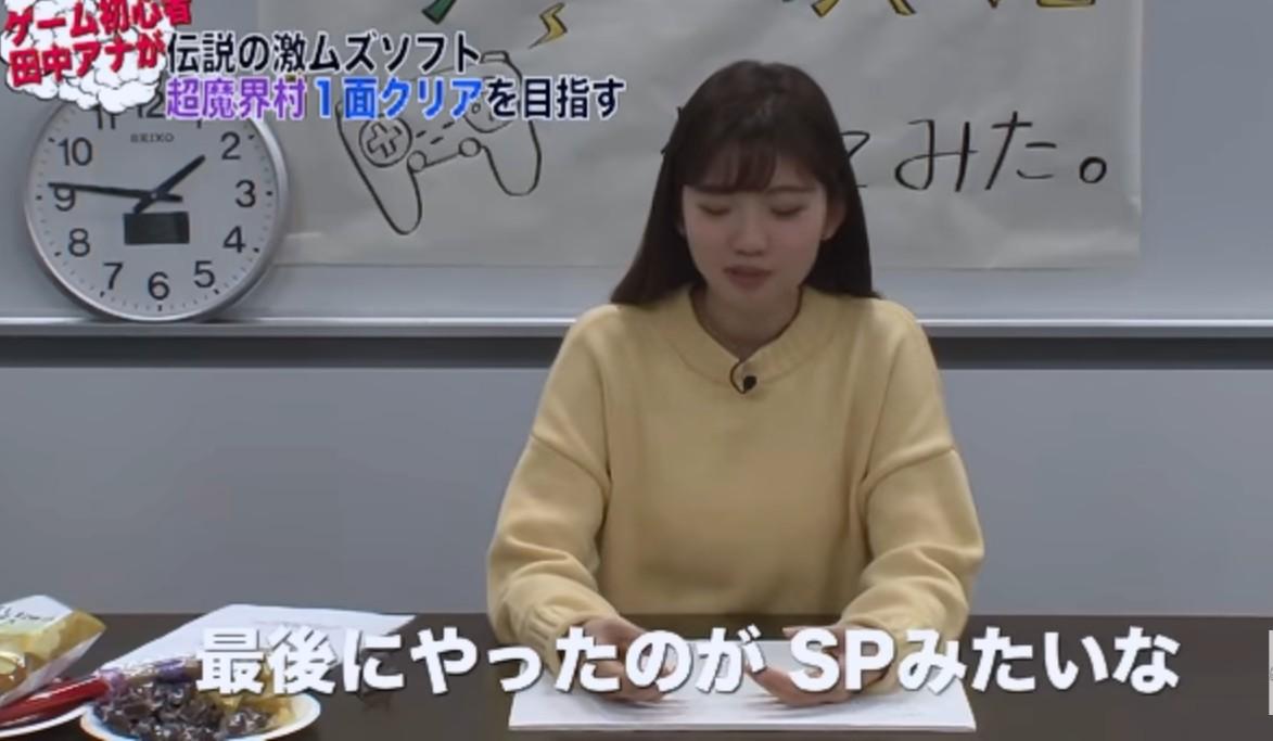 Z3iIE6a - 渋谷の女子高生87%「ゲームボーイのカエルの為に鐘は鳴るをやったことがない」