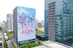 aVNLiqR 300x200 - 【速報】プリコネ、中国で配信後5日で15億売れる
