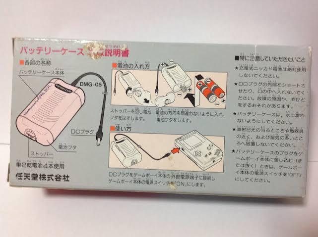bAlULxA - 【速報】ゲームボーイ本日発売 12,500円(税込)