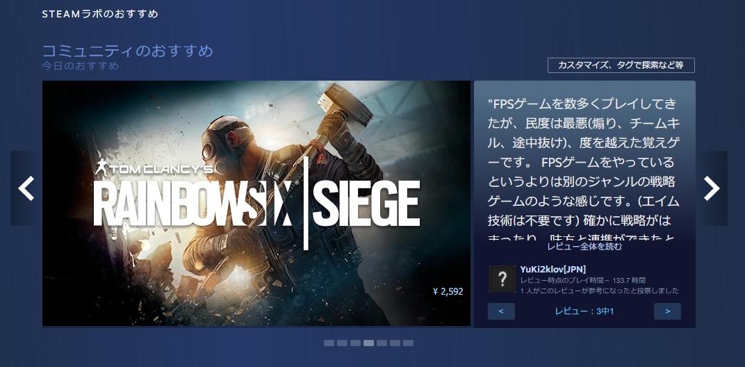 """cFrwGI7 - """"PC""""の""""FPS""""プレイヤーなんやけどどんなイメージある?"""